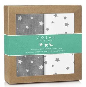 Набор пеленок бязь Cosas Starfalls Grey&White 78х100 см 2 шт